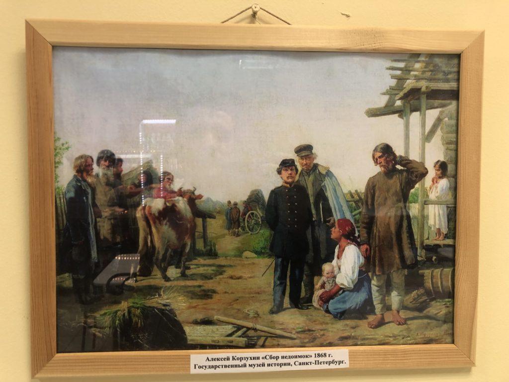 картина регистрация кфх в лен области