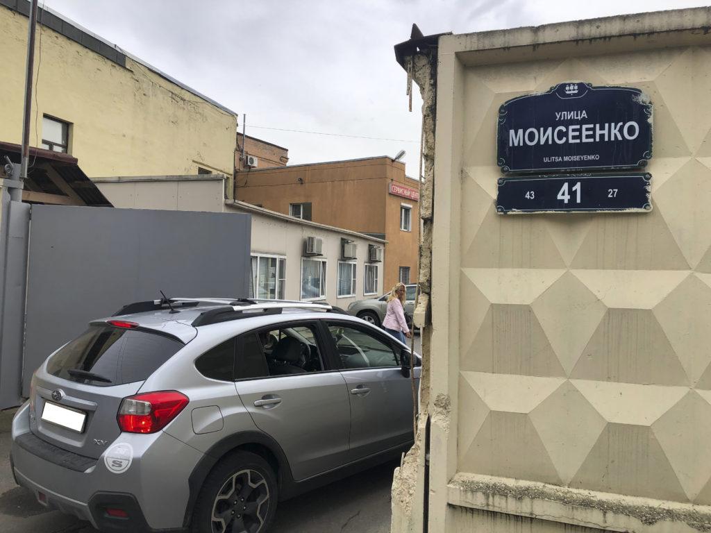 юридическая фирма в центральном районе санкт-петербурга